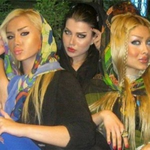 İran facebook kızları الفتيات إيران في الفيسبوك | Foto Galeri